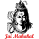Shree Mahakal Darshan by Shree Mahakal Darshan