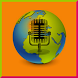 Easy Voice Translator by Paolo Petti