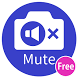 All Mute Mode Free (Camera Mute) by SISYOU.KUM Security JAPAN