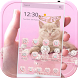Pink Kitty Theme Rose Gold Kitty by Luxury Themes Studio beauty