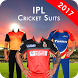 Cricket Photo Suit by Laxmisoft Technologies