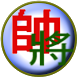 Chinese Chess - Co Tuong by vndynapp