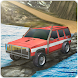 Mountain Car Simulator