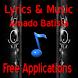 Lyrics Music Amado Batista by Arifzaenal
