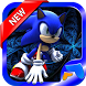 Super Sonic Jungle Run by DOTGames
