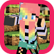 Girlfriend in Minecraft PE by ChronicleYoung