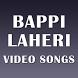 Video Songs of Bappi Laheri by Kanchi Sinha 862