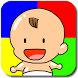 Baby Learns Colors Touch Game by Kissta Koala - Best Apps