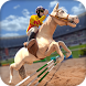 Horse Racing Competition Derby by ★★★★★ Cheese Hole Games