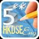 HKDSE Eng Vocab,Tips & Grammar
