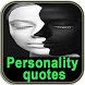 Quotes to Develop your Personality by DremTom-FotoTube