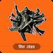 Shiv Tandav by KSV Developer