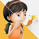 Cut Paste - Background Eraser by Optimumbrew Technology