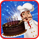 Cooking Black Forest Cake Game – Baking Simulator by Smile Stones Studio