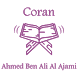 Coran Ahmed Ben Ali Al Ajami by Developer Engineer
