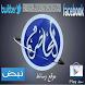 وكالة الحاضرة الاخبارية by Al-Wahha Al-Sehriya Inc.