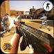 Counter Terrorist Commando War - SWAT Army Strike by 3CoderBrain Studio