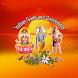 Indian Gods & Goddesses by Yousky Pty Ltd