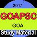 GOAPSC Exam Preparation by Siva Dev