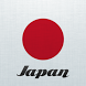 Country Facts Japan by Foundero