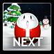 Next Tumbler 3D Live Wallpaper by Taptap Games