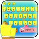 Yellow Cartoon Keyboard Theme by HD wallpaper launcher tema