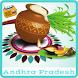 Andhra Pradesh News by Vinay Thakur