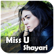 Miss U Shayari by Nextech Dev