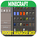Pocket Manager Mod Minecraft by Easy Mode