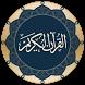 Listen Qur'an Online by I-Apps