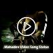 Mahadev video song status : lyrical video by video song status