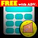AreaCalculatorFree byNSDev by Nihon System Developer Corp.
