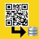QR Code & Barcode System by Murat Öksüzer