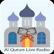 Al Quran Live Radio by DigBazar Ltd