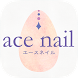 ace nail by GMO Digitallab, Inc.