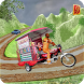 Drive Hill Chingchi Rickshaw: Offroad Driving by Gamers DEN