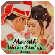 Marathi Video song status : lyrical video song by Appsmania