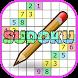 Latest Sudoku Offline