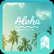 Aloha Launcher theme by SK techx for themes
