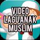 Video Lagu Anak Muslim Lengkap by Homalon Studio