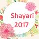 Hindi Attitude Shayri by Radhika Info