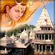 MahaKumbh Mela Videos by Techno Soft