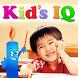 Kids IQ by ILMASOFT KIDS