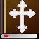 New American Standard Bible by Bible offline