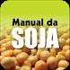Manual da Lavoura de Soja by MAGTAB
