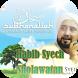 Senandung Sholawat Habib Syech by Habib Syech Channel