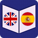 English To Spanish Dictionary by VB Nexcod