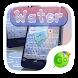 Water GO Keyboard Theme by GOMO Dev Team
