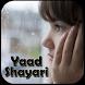 Yaad Shayari by Nextech Dev