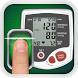 BP and Sugar Test Prank by QBE Soft
